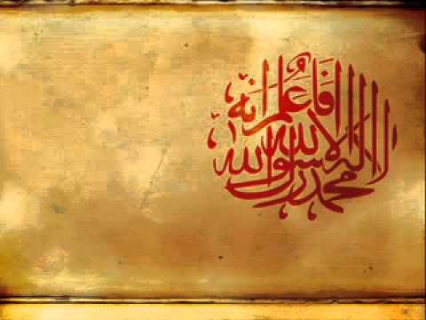 Meshary Al Arada - Ashku ila Allah (without music)