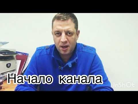 Начало канала сибирская фазенда
