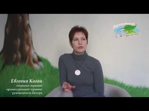 Коган Евгения, видеовизитка
