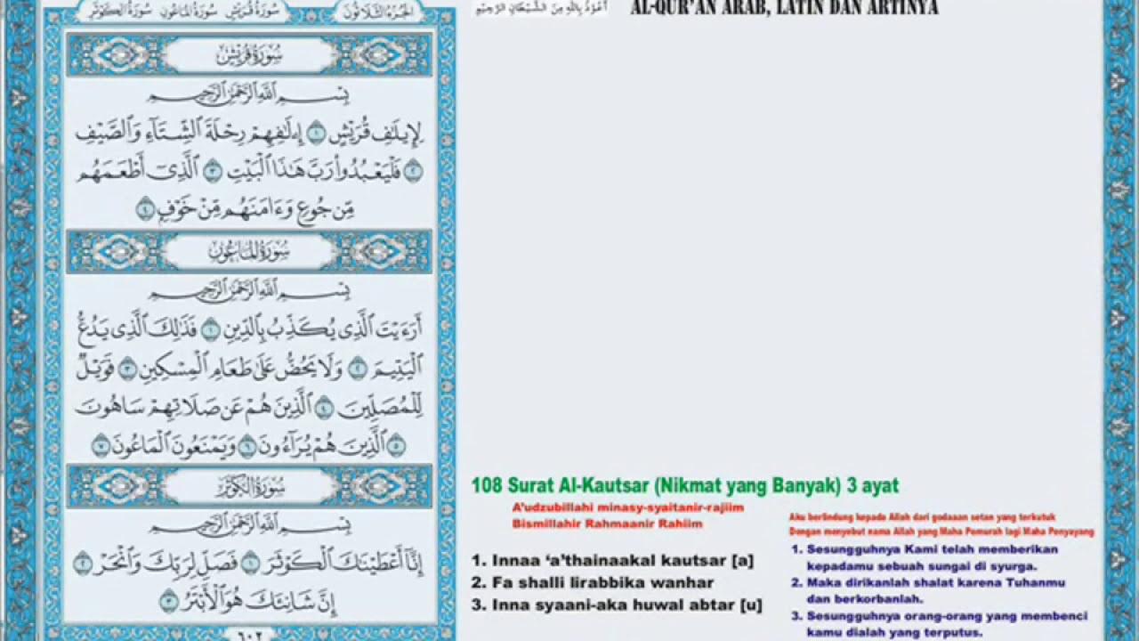 Juz Amma Bacaan Latin 108 Al Kautsar Nilmat Yang Banyak Dengan Artinya