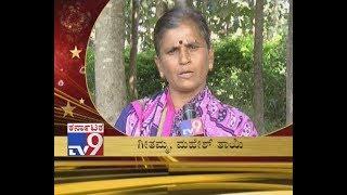 TV9 Kannada 11th Anniversary: Accident Victim Mahesh Mother Praises TV9 Campaign `Manushyaragi`