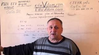 Линейные уравнения с параметрами. Пример 2. Параметры.