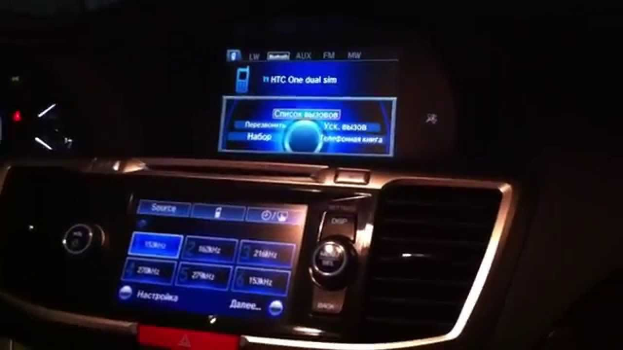 Honda imid hack | Сars Blog