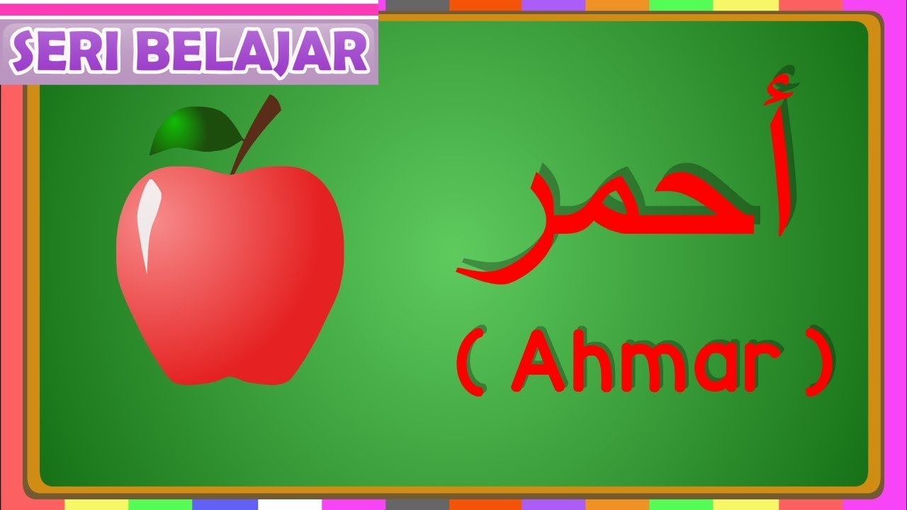 How to learn arabic videos online