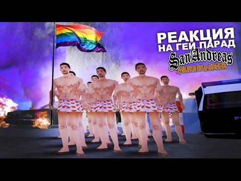 Скачать сейчас видеоролики геев