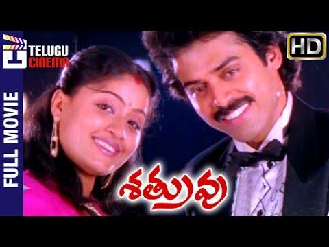 Shatruvu Telugu Full Movie | Venkatesh | Vijayashanti | Brahmanandam | MS Raju | Telugu Cinema