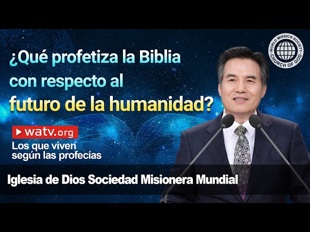 Los que viven según las profecías | IDDSMM, Iglesia de Dios, Ahnsahnghong, Dios Madre