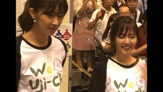 2017年10月9日、SATOYAMA&SATOUMI2017秋キャンプin小田原、小田原アリ...