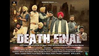 New Punjabi Film 2019    Death Final    Kohinoor Khalsa