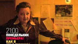 Как я стал русским: найти сантехника