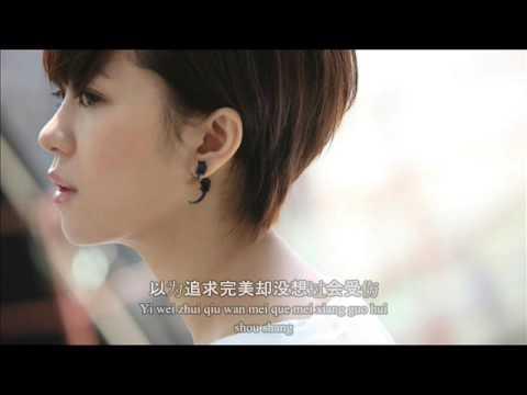 Yisa Yu 郁可唯 - 伤不起 (Shang Bu Qi) - COVER