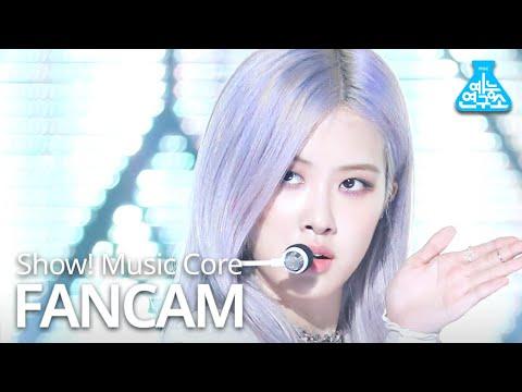 [예능연구소] 블랙핑크 로제 직캠 'How You Like That' (BLACKPINK ROSÉ FanCam) @Show!MusicCore 200704