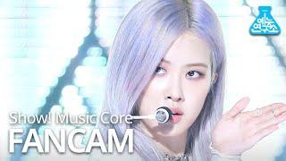 [예능연구소] 블랙핑크 로제 직캠 'How You Like That' (BLACKPINK ROSÉ FanCam) @Show!MusicCore 200704