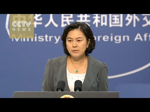 China condemns car bomb at Chinese Embassy in Kyrgyzstan