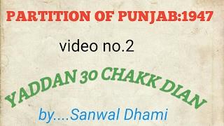 PARTITION 1947-YADDAN 30 CHAKK DIAN-1