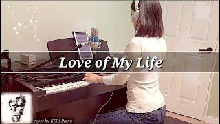 Love of My Life - Queen 피아노 노래 커버 무료 악보 가사 해석 (케리피아노 Piano Vocal Cover by KERI Piano)