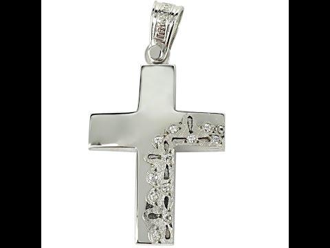 Σταυρός Βάπτισης 14Κ Λευκόχρυσος Γυναικείος ΤΡΙΑΝΤΟΣ ST1451
