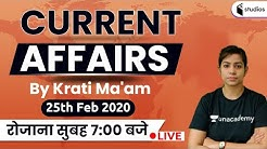 7:00 AM - Daily Current Affairs 2020 Analysis By Krati Ma'am | 25th February 2020