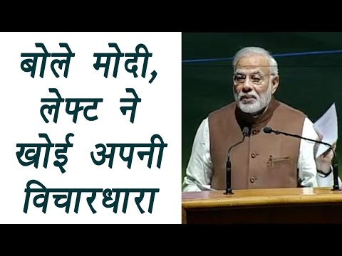 PM Modi slammed Communist Party for its double talk on Note Ban