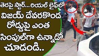Exclusive Video: Vijay Devarakonda Spotted On Road   Latest Videos   Friday Poster