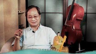 *聽音樂說故事..... 【尋找臺北客家身影系列— 小野(李遠)】
