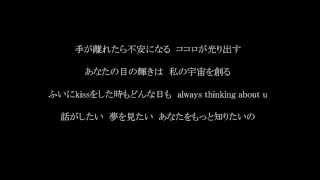 Star Jewel feat. Ryohei Matsufuji lyrics by Yookija & Ryohei Matsufuji music by Ceiling Touch & Ryohei Matsufuji arranged by MAY24 2nd Album 「The Moon ...