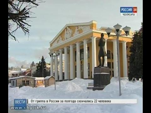 чебоксары чувашский фото драмтеатр