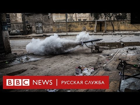 Кто нанес двойной удар по сирийскому рынку? | Расследование Би-би-си