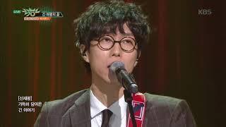 뮤직뱅크 Music Bank - 긴 여행의 끝 - 페퍼톤스 (long journey's end - Peppertones).20180525
