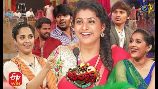 Jabardasth | Double Dhamaka Special Episode | 2nd May 2021 | Full Episode | ETV Telugu
