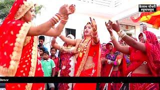 New #Rajasthani #Marriage #dance 2019 Indian #Wedding #मारवाड़ी #डांस#village #shadi #Shekhawati den