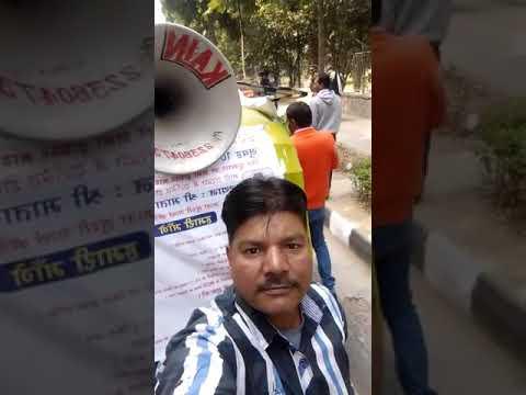 Dharna against ola uber and delhi govt 16/2/2018(6)