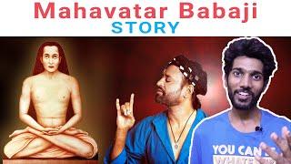 Mahavatar Babaji story | Kriya yoga | Tamil | 2000 year old babaji
