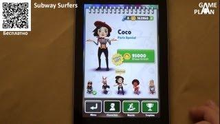 Обзор обновления Paris для игры Subway Surfers от Game Plan