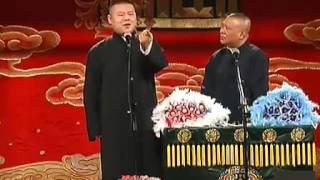 《我要幸福》 岳云鹏 郭德纲 新说经典相声