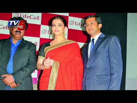 Aishwarya Rai Launches 'Public Stem Cell Bank' In Chennai : TV5 News