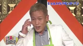 じゅんいちダビッドソン 漫談 日本代表の本田になりきってスーパーで苦...