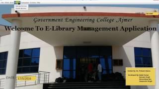 كيفية إنشاء المكتبة الإلكترونية تطبيق إدارة