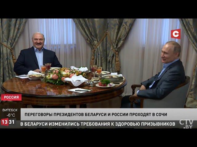 Кашку с утра ели? Встреча Путина и Лукашенко