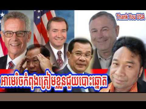 Khmer Hot News: RFA Radio Free Asia Khmer Night Sunday 07/02/2017