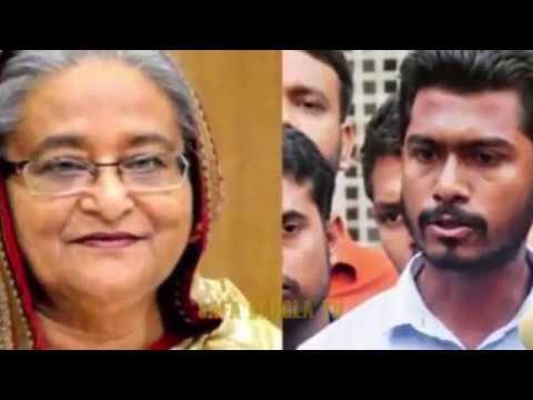 Bangla news today 24 March 2019 Bangladesh news today SAFA bangla tv news