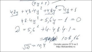 Онлайн подготовка к егэ по математике  Бесплатный курс