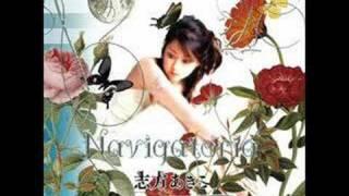 Shikata Akiko - Navigatoria