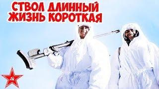 Как воевали советские бронебойщики? Ствол длинный жизнь короткая | Великая Отечественная