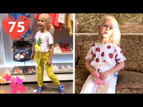 🎾 Шоппинг, покупки детской одежды 👗🛍 Даниэла Есина 👩🏼