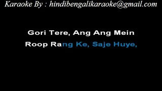 Gori Tere Aang Aang Maine (With Female Vocal) - Karaoke - Tohfa - Kishore Kumar ; Asha - Customized