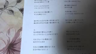 ゆの(阿澄佳奈) - 夢グライダー