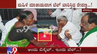 HD Revanna Playing with Bell when Flood Victims Expressing Grievances About Losing Homes