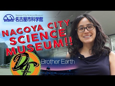 Nagoya City Science Museum and Planetarium - Watch this before you go!