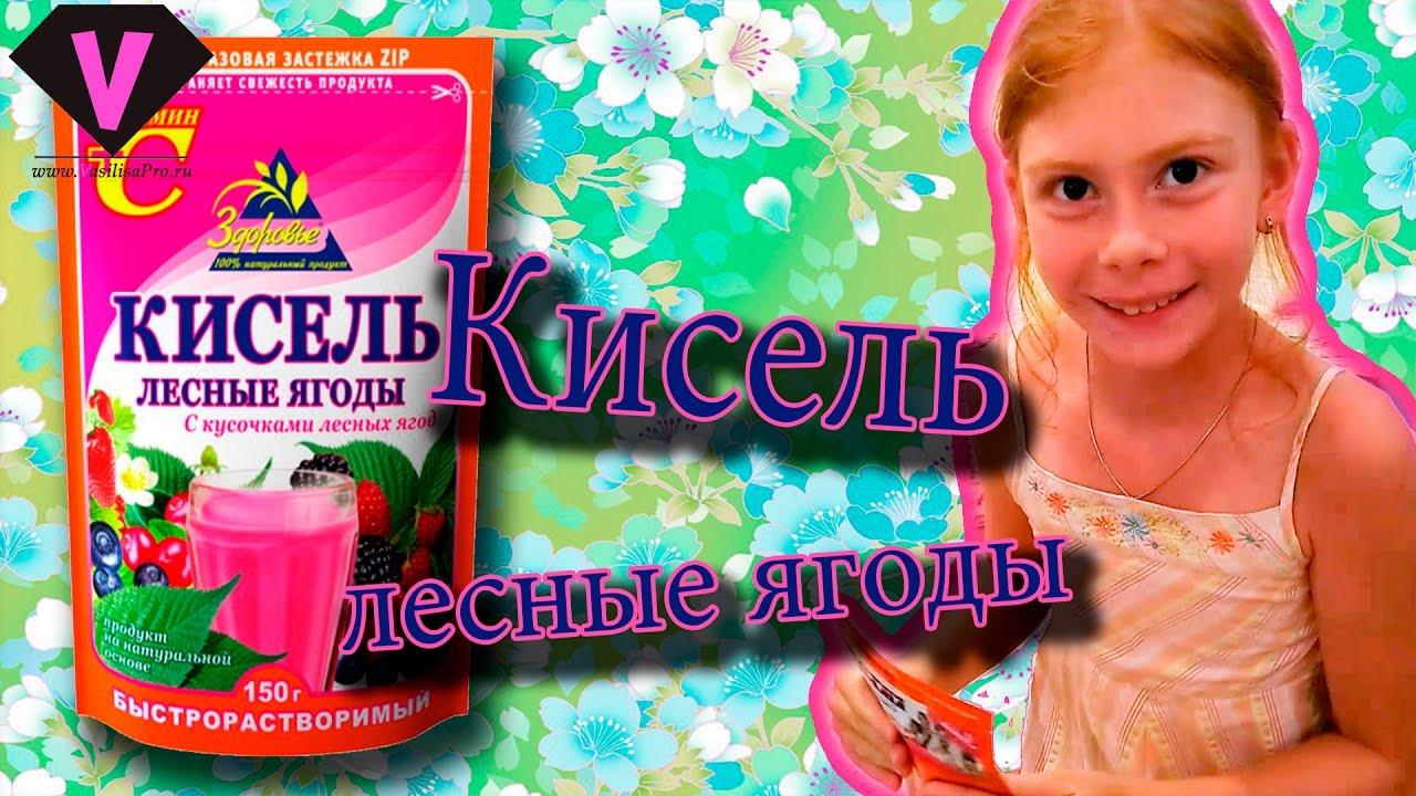 Купить лекарственные травы в сети аптек витаэкспресс. Низкие цены. Более 20 000 товаров в. Брусники листья 1,5г, №20. 91 706. Брусники листья.